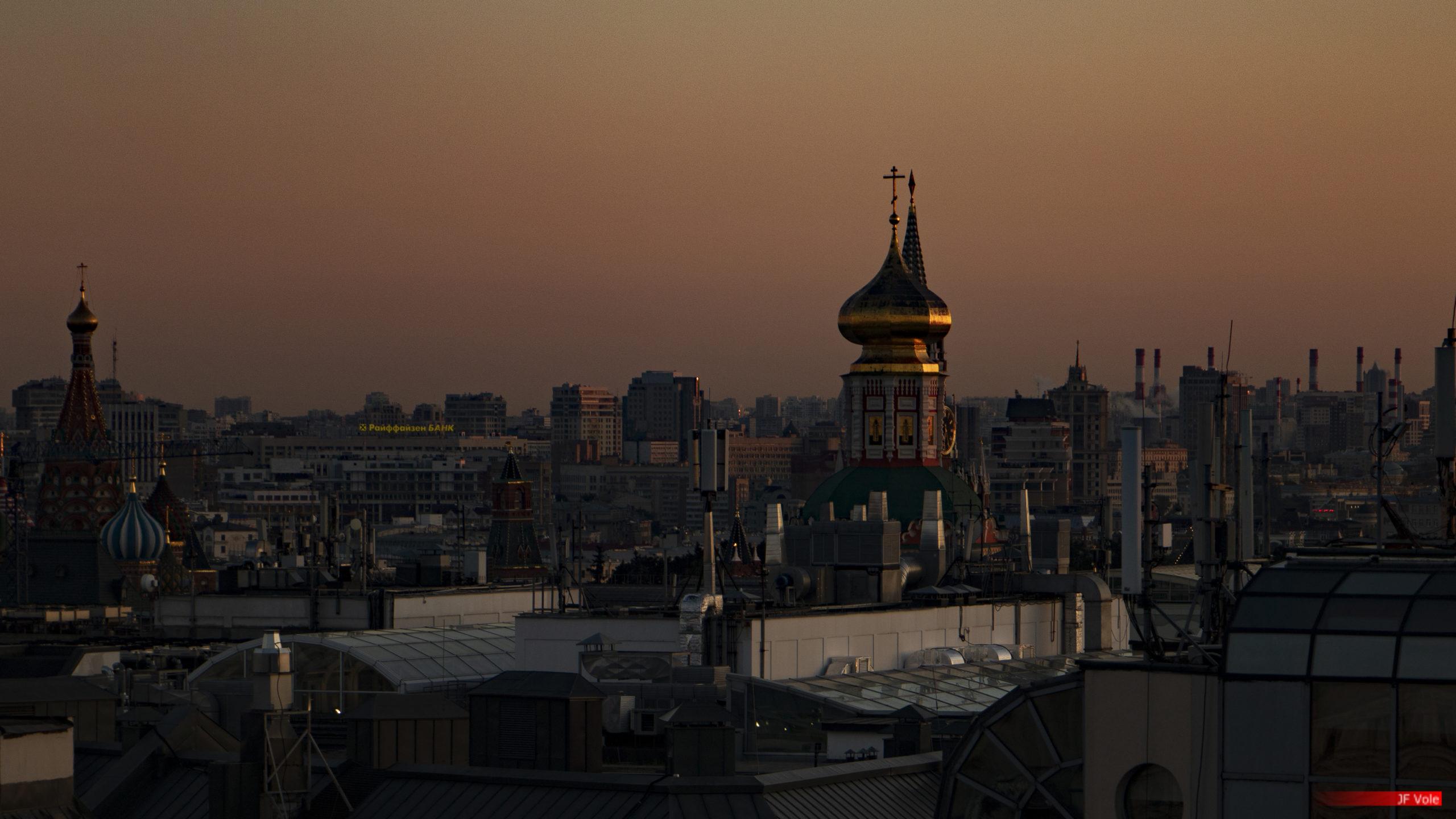 Vue depuis les toits des Magasin Dietsky mir. Moscou, septembre 2018.